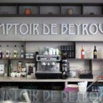 Aménagement Comptoir de Beyrouth Traiteur Restaurant Lyon3, Pauline Rudolf, architecte d'intérieur Lyon France