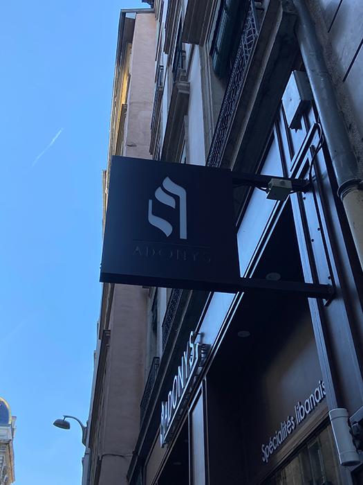 Enseigne & façade, Adonys, restaurant libanais lyon